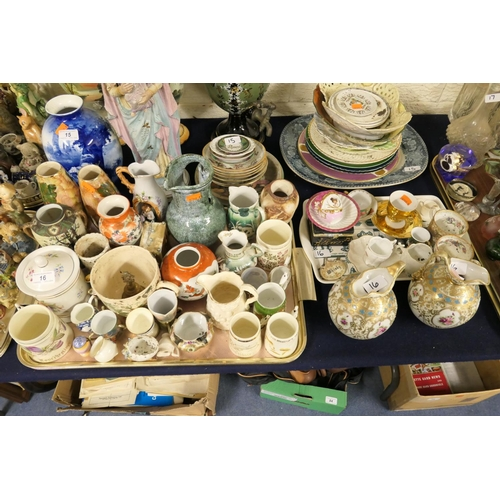 16 - Pair of Japanese gilded porcelain jugs, further decorative Japanese ceramics and Victorian and later...