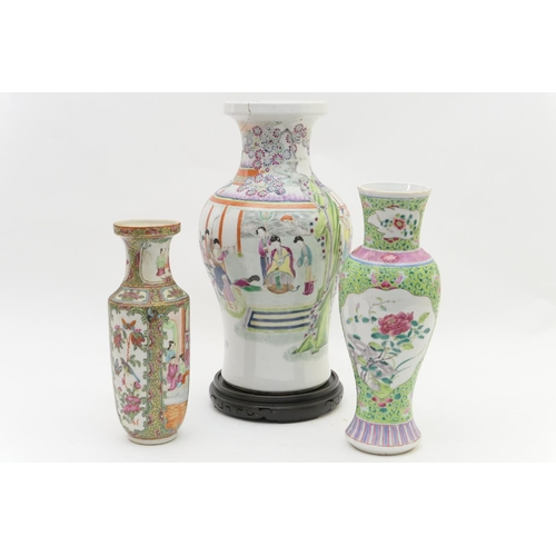 57 - Chinese porcelain vase, 19th Century, decorated with figures and pagodas in colours against a white ...