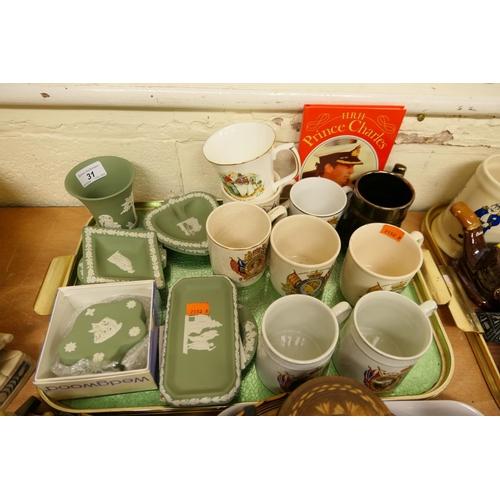 31 - Royal commemorative ceramics and Wedgwood trinket dishes, vase and box...