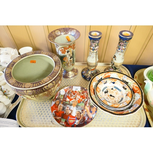 49 - Oriental china, English dessert bowls and an Arsenal collector's plate (1 tray)...