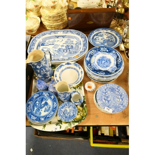 98 - Blue and white Old Willow pattern meat plates, further blue and white dinner wares and china includi...