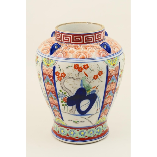 28 - Japanese Arita vase, 19th Century, ovoid form with a short neck, and with four lug handles to the sh...
