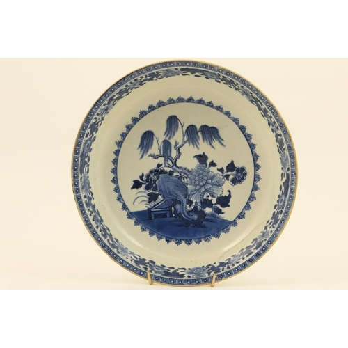 37 - Chinese blue and white bowl, late 18th Century, decorated with peony rock pattern within a foliate a...