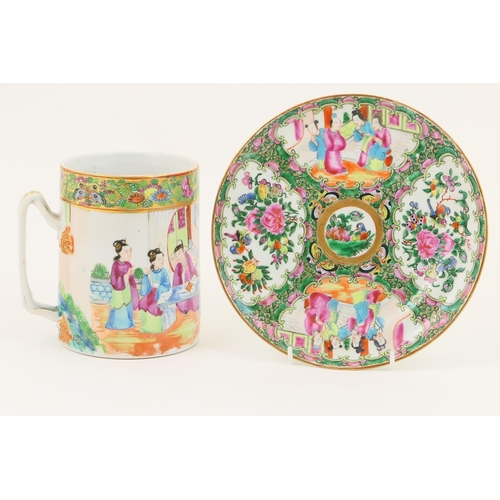 43 - Chinese famille rose tankard, late 18th/early 19th Century, cylinder form decorated with figures bes...