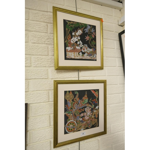 30 - Pair of printed Thai silk pictures...