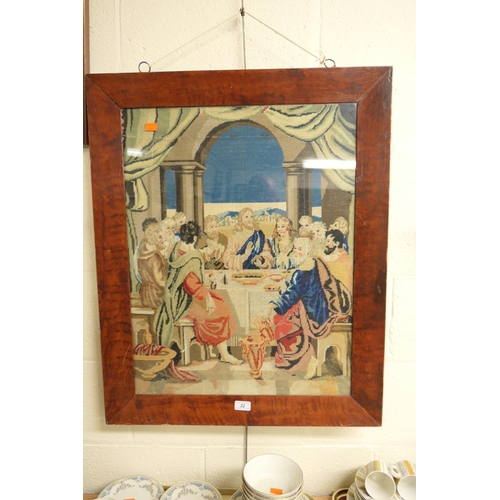 32 - Victorian gross-point tapestry, 'The last supper', mounted within a scumballed frame...