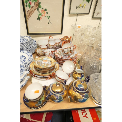 43 - Japanese eggshell tea wares including an unusual gilt decorated tea-for-two set...
