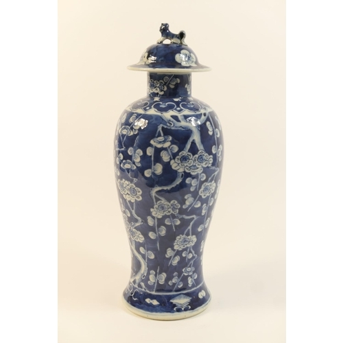9 - Chinese blue and white prunus pattern covered vase, late 19th Century, slender ovoid form with domed...