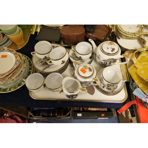 19 - Japanese Hayasi eggshell china tea service...