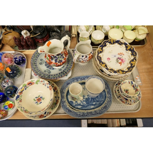 33 - 18th Century Delft plate, Victorian and later ceramics including Gaudy Welsh jugs...