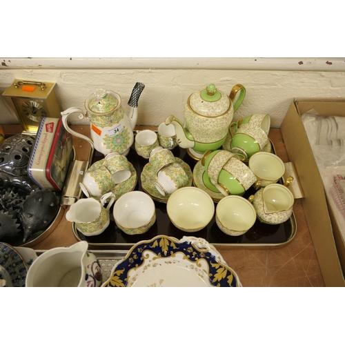 34 - Royal Albert Paisley Shawl china coffee service and a Collingwood china coffee service...