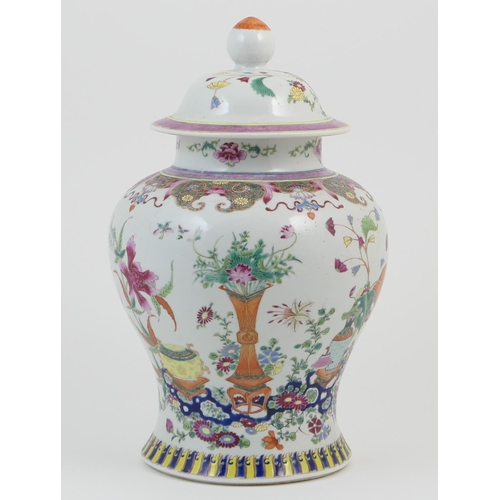 22 - Chinese famille rose baluster vase and cover, early Qianlong (1736-95), domed cover over an inverted...