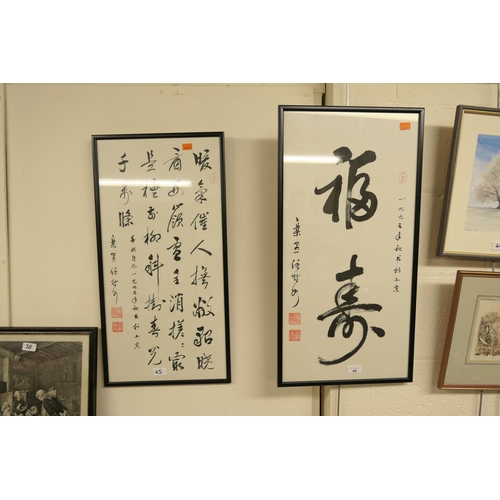45 - Two Chinese  calligraphy prints...