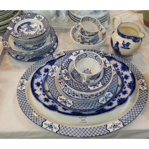 199 - A blue & white part dinner service, Yuan pattern; other blue & white ware
