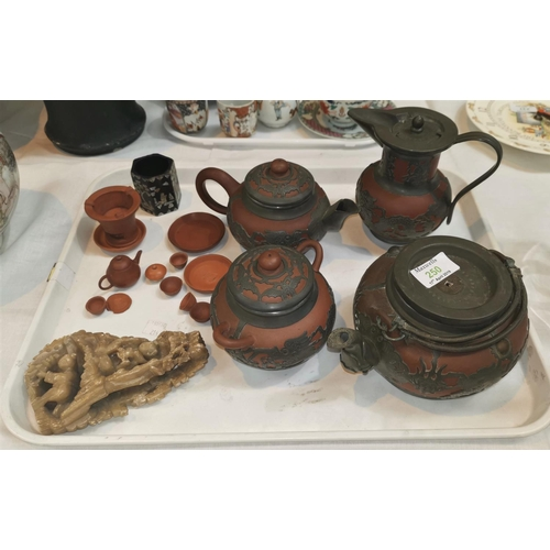 250 - A Chinese Yixing 4 piece tea set with metal bindings and decorations; similar miniature pieces; a so...