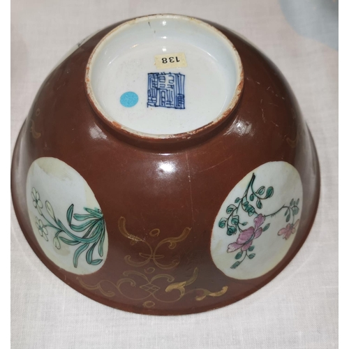 251 - A Chinese famille verte ceramic cylindrical vase, height 5.5