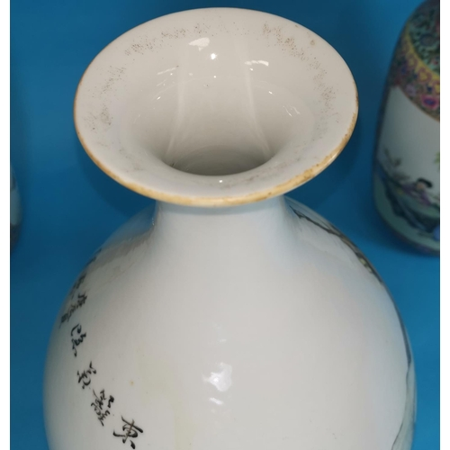 253 - A Chinese ceramic pear shaped vase decorated with figures in a garden and Chinese characters, height...