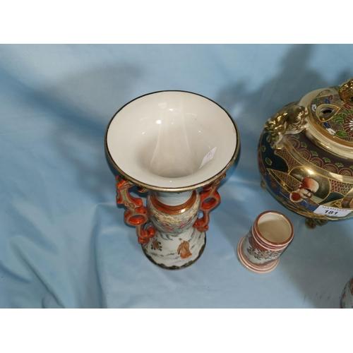 200 - A Japanese satsuma koro; 6 pieces of Kutani...