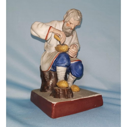 198 - A Russian porelain figure of