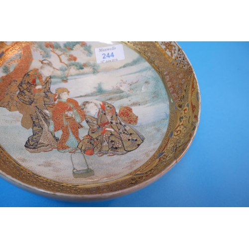 244 - A good quality Japanese Meiji period satsuma bowl decorated with three figures watching cranes diame...