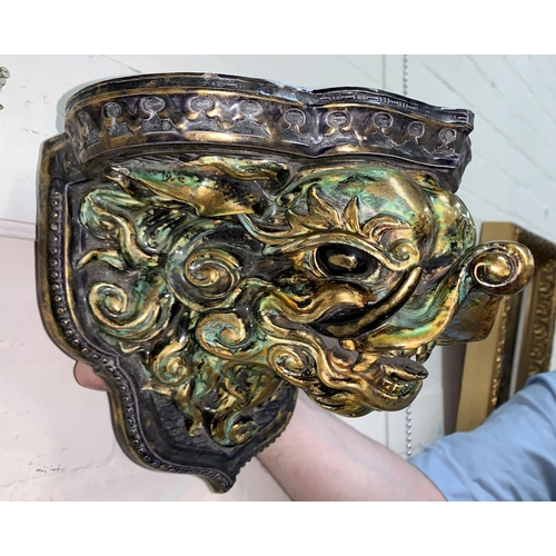 165A - An unusual Royal Worcester ceramic wall sconce / bracket depicting the head of a Chinese dragon in m...