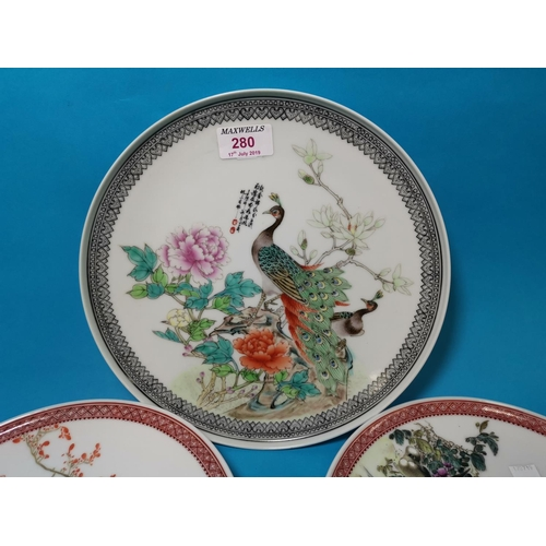 280 - A pair of Chinese Republic shallow dishes decorated in polychrome with birds in branches, character ...