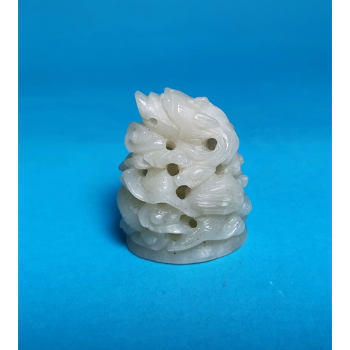 284a - A small white hardstone carving of a coiled dragon, height 2