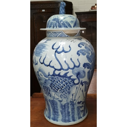 231 - An 18th century style Chinese large blue & white covered vase of inverted baluster form, height 22.5...