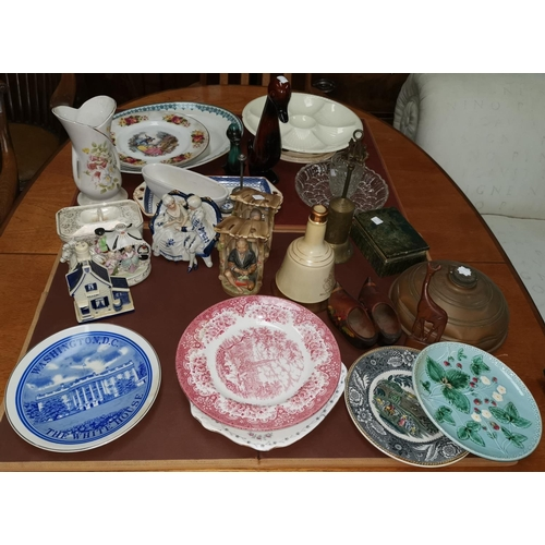 253 - A selection of decorative china and glass, metalware etc...