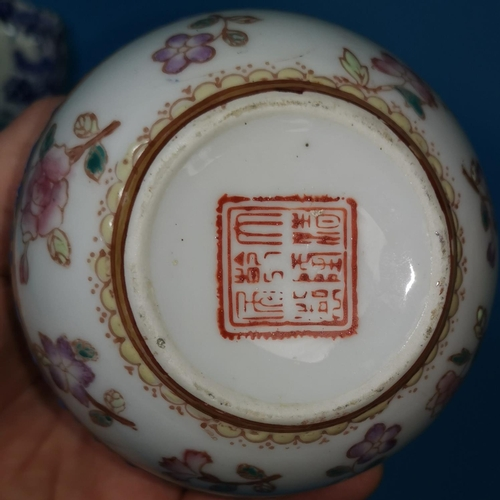 274 - A modern Chinese lidded pot with enamelled decoration, five items of blue and white pottery...