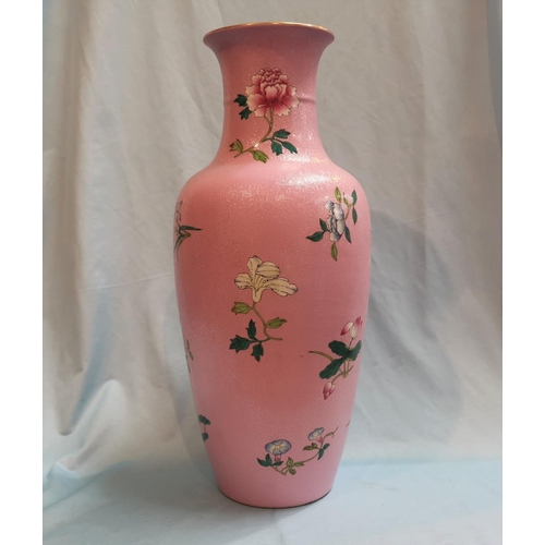237a - An early/mid 20th century Chinese baluster vase, pink ground with polychrome low relief scroll decor...