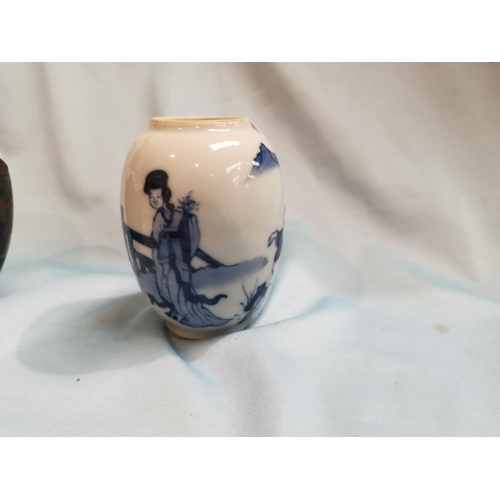 238a - Four pieces of late 19th/early 20th century Chinese blue & white china:  a ginger with cloisonné low...