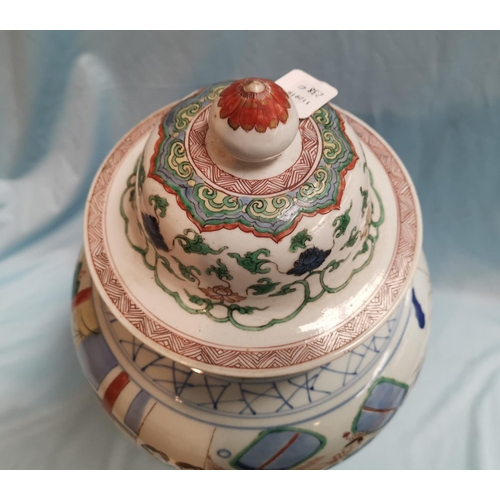 238c - A 19th century Chinese large 'wu tai' covered vase decorated in the Imari style with formally dresse...
