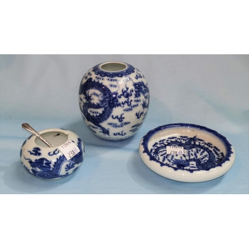 238b - Three pieces of 19th century Chinese blue & white, a small bowl and 2 similar vases decorated with d...