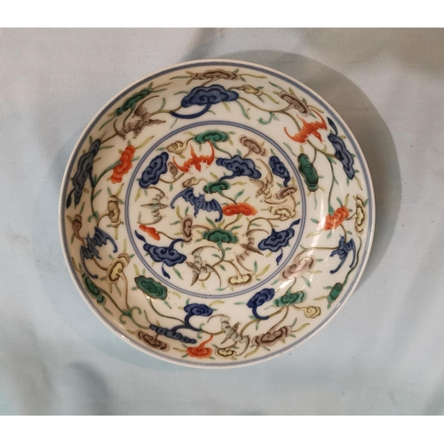 239 - A Chinese 'du chai' shallow dish decorated in the famille verte manner, blue concentric circles, 6 c...
