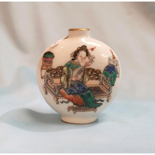 240a - A Chinese porcelain oval scent bottle decorated with female playing a lute, multiple character text ...