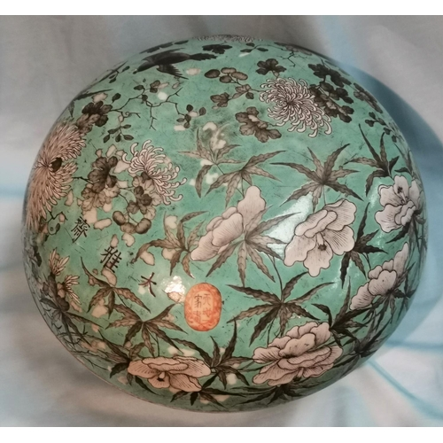259 - A Chinese large porcelain box/covered vase in the Dayazhai style, Tongzhi/Guangxu, decorated with bi...