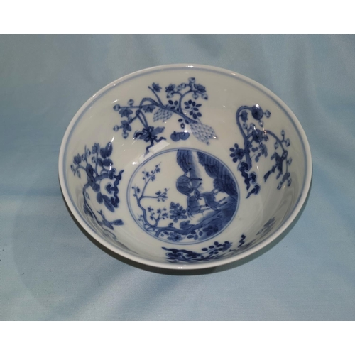 260 - A Chinese porcelain bowl decorated  with 3 urns alternating with circular panels on yellow textured ...