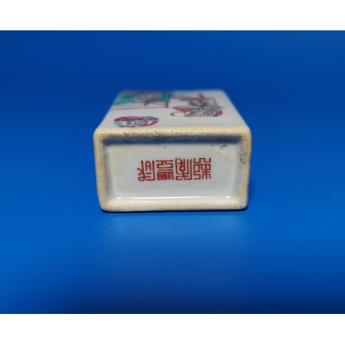 159A - A Chinese porcelain rectangular snuff bottle with mark to base...