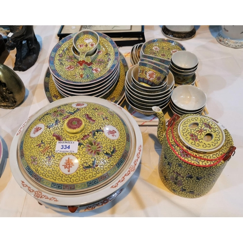 334 - A mid 20th century Chinese