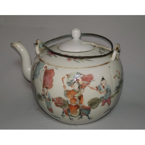 262 - A Chinese porcelain teapot, red square seal mark, 15 cm; a Canton porcelain pedestal dish, 9 cm; an ...