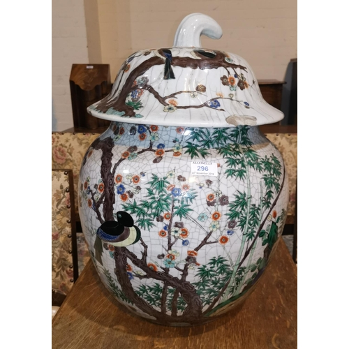 296 - A late 19th / early 20th century large Chinese ovoid crackle glaze covered vase decorated in polychr...