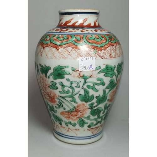 292a - A 17th century Chinese porcelain vase of inverted baluster form, decorated in the Persian manner wit...