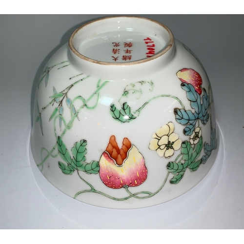 149 - A Chinese late Qing bowl decorated in polychrome with fruiting pomegranates, 6 character signature i...