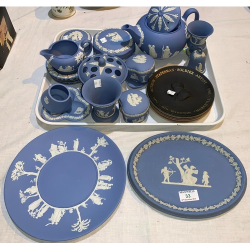 33 - Eighteen pieces of Wedgwood blue Jasperware and 5 pieces of rare colour Jasperware...