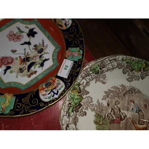 84 - A Real Ironstone Imari plate; Copeland Spode and other Victorian and later china...