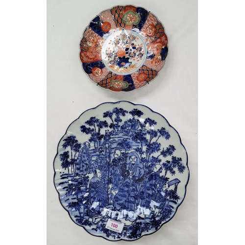 100 - A Japanese Imari porcelain scalloped dish, 22 cm; a similar dish, 30 cm