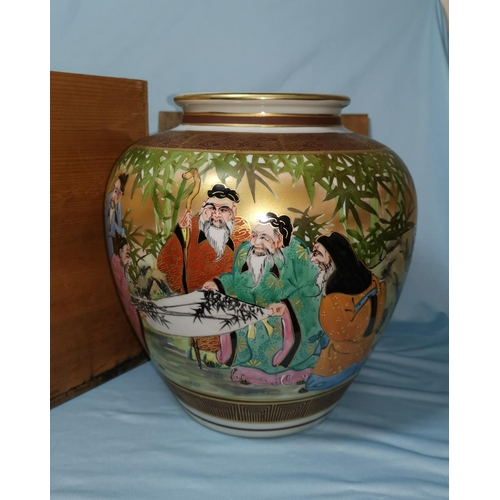 104 - A Japanese porcelain ovoid vase decorated with scholars studying a scroll painting, 4 character seal...