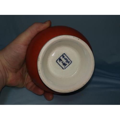 109 - A Chinese porcelain vase with crazed orange enamel glaze, dragon decoration, 15 cm...