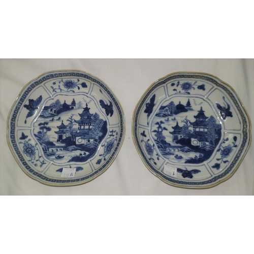 110A - A pair of 18th century Chinese blue and white dishes decorated with panel borders in relief, diamete...